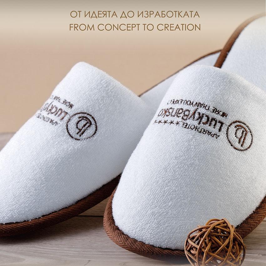 Хотелски чехли